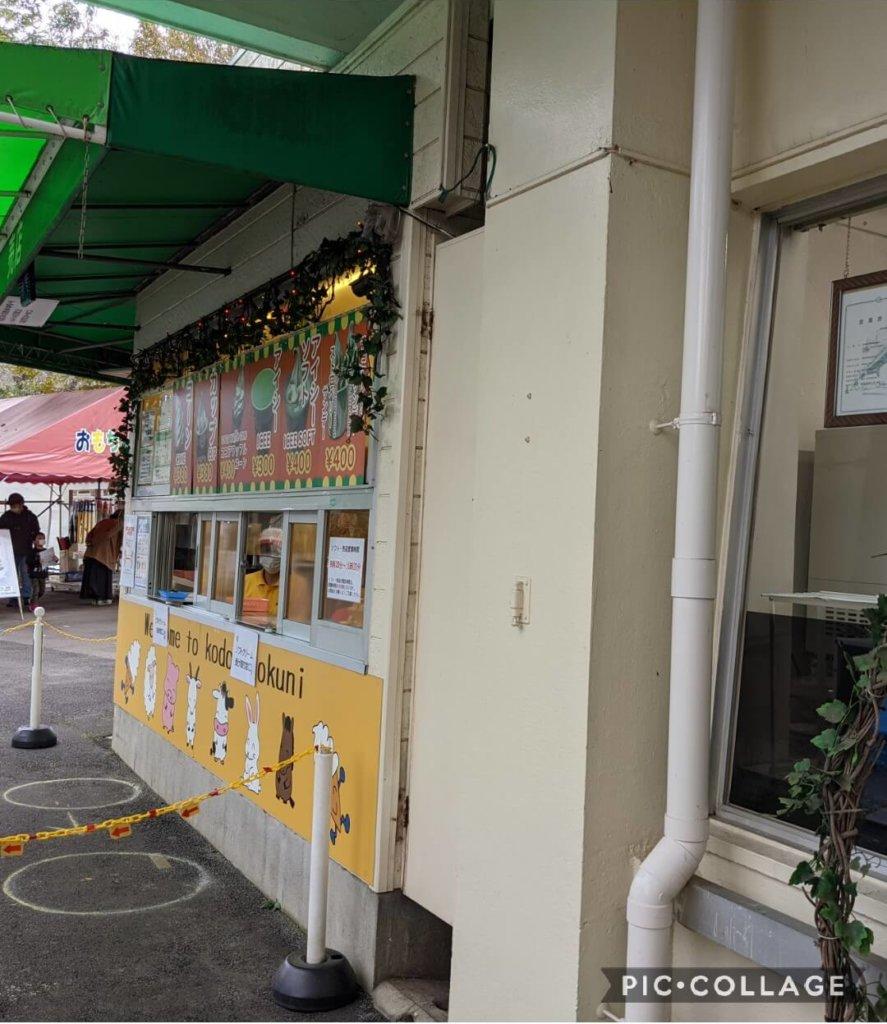 ミルクプラントの売店でソフトクリームを買う。380円