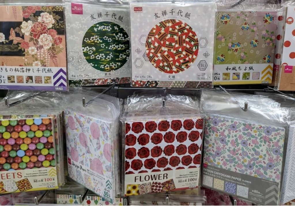 ダイソー 友禅千代紙、和風ちよ紙、きのも柄箔押し千代紙、スイーツ柄ちよがみ、デザインペーパー、花柄ちよがみ、両面ちよがみ